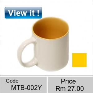 Color yellow mug