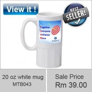 20oz White Mug