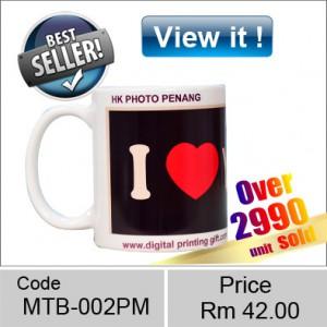Partial magic mug