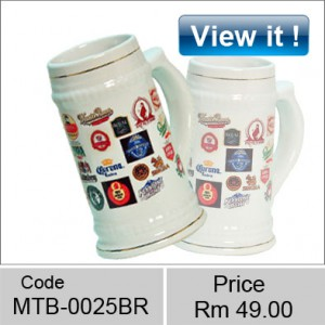 20 oz white mug