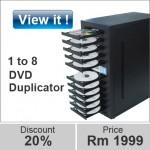 image 1280 dvd duplicator