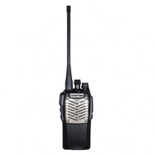 walkie-talkies reviews of the Yanton T-289