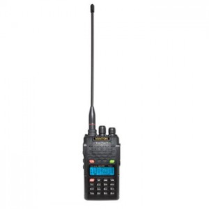 walkie talkies reviews of the Yanton T-UV1