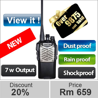 YANTON T-289 Professional walkie-talkie UHF / VHF