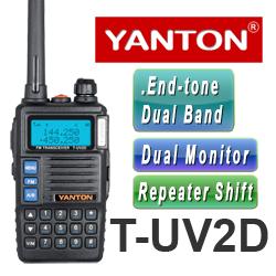 Yanton T-UV2D walkie talkie Professional