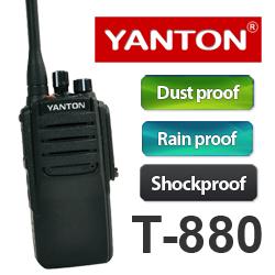 Yanton T-880 walkie talkie Professional