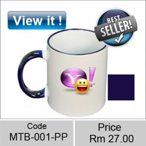 Color mug Rim purple