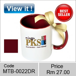 color dark red mug