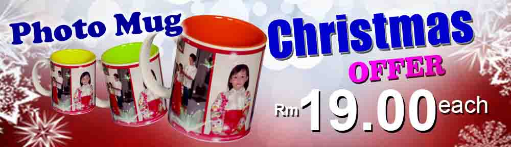Christmas Photo Mug Special Offers in Penang