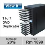 image 1270 dvd duplicator