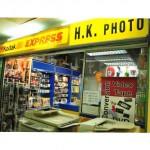 hk photo penang maid view