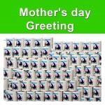 mothers day greeting mug printing